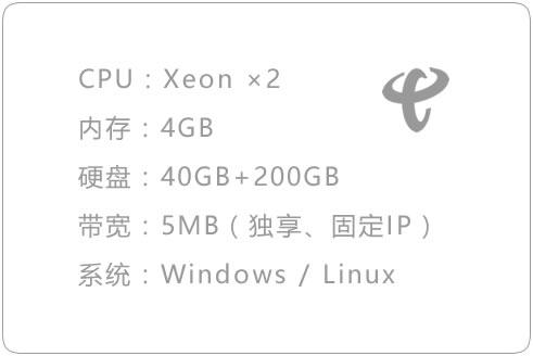 HEDX-4型(¥ 396 / 月)