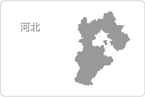 河北资源池介绍